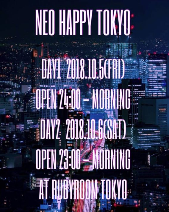 NEO HAPPY TOKYO | RUBY ROOM TO...
